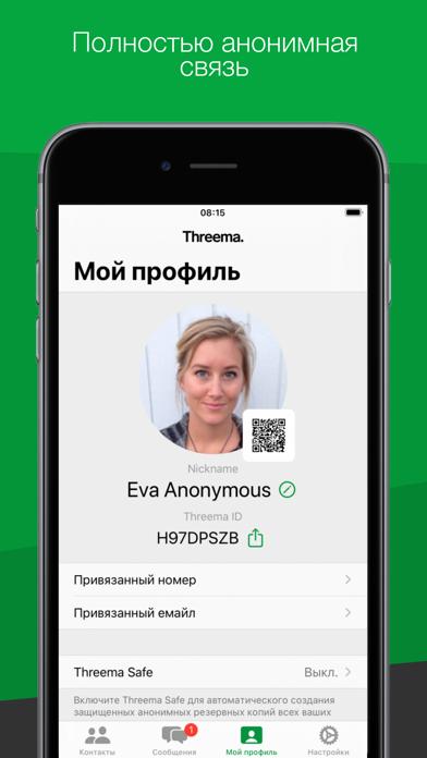 Threema. Безопасный мессенджер iphone картинки