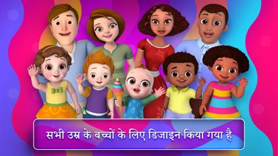 ChuChu TV Hindi Rhymes screenshot 4