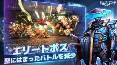 Battle Nightのおすすめ画像1