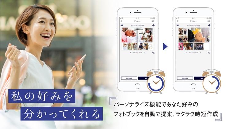 イヤーアルバム - 富士フイルムの家族・子どもアルバム screenshot-5
