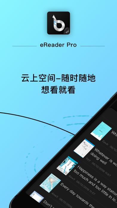 eReader Pro-Read Most Format Screenshots