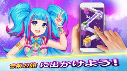 魔法のタイルズ3 screenshot1