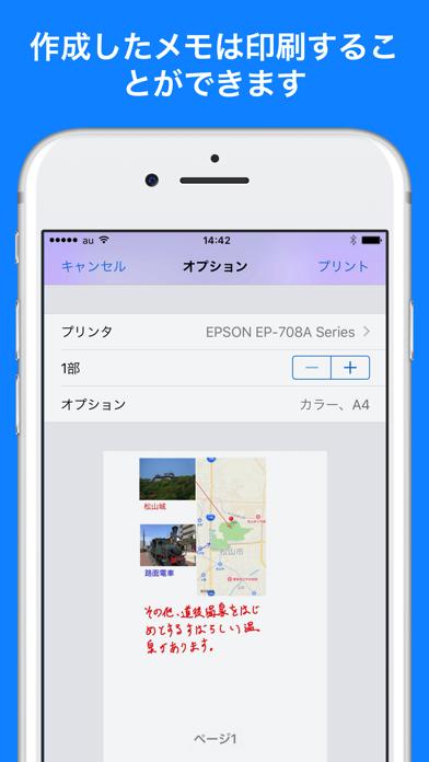 Pocket Note Proのおすすめ画像4