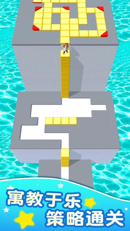 方块迷宫 screenshot-0