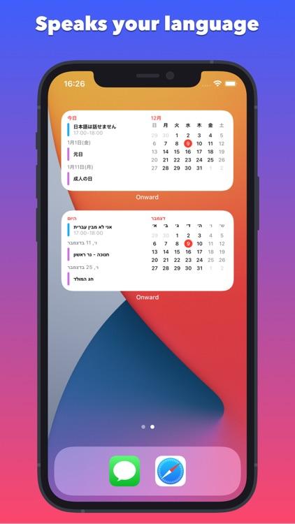 Onward: Calendar and Reminders screenshot-4