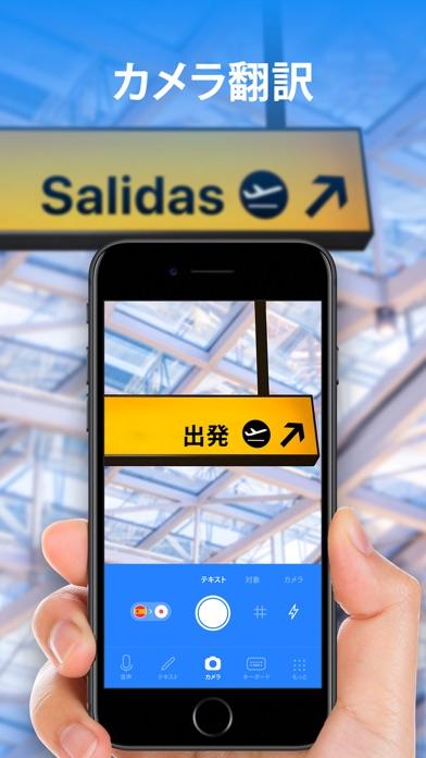 https://is1-ssl.mzstatic.com/image/thumb/PurpleSource124/v4/8a/2b/4e/8a2b4eef-a82c-d885-3cb3-059154c187da/c5cb33fb-2a15-48fd-bfe6-b6adb55e4b89_OkTalk_new_iPhone8_screens_japan_5.jpg/392x696bb.jpg