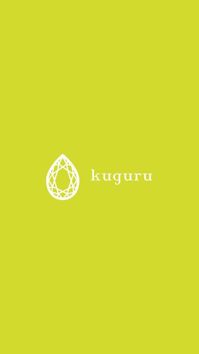 kuguru(クグル)紹介画像1