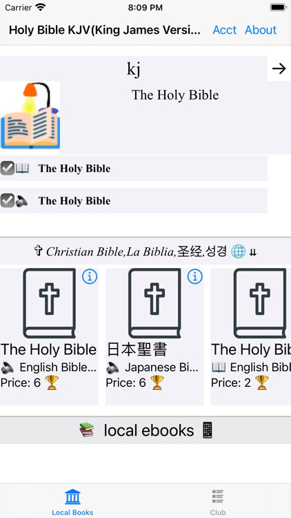 Holy Bible KJV (English) screenshot-7