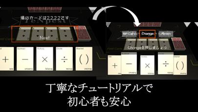 TeNpest screenshot 2