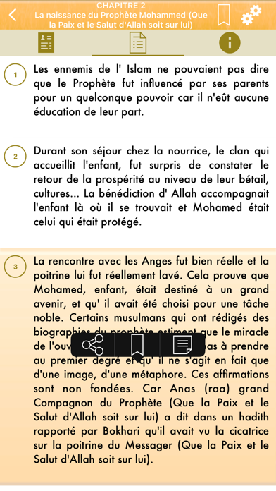 As-Sira : Prophète Mohamed