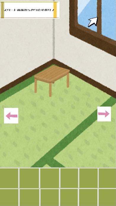 グンマーのグンマーによるグンマーのための脱出 screenshot 1
