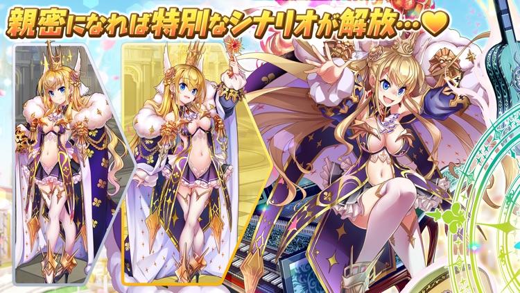 ガールズシンフォニー:Ec 〜新世界少女組曲〜 screenshot-3