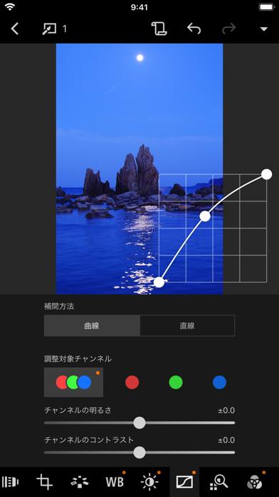 https://is1-ssl.mzstatic.com/image/thumb/PurpleSource124/v4/91/dc/3e/91dc3eb8-5b4b-eb91-2479-3031fe91600c/589dd1aa-92f5-4455-8069-6e4813d0149b_4_Simulator_Screen_Shot_-_iPhone_8_Plus_-_2020-11-20_at_16.44.46.png/392x696bb.png