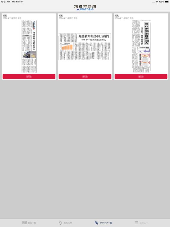 https://is1-ssl.mzstatic.com/image/thumb/PurpleSource124/v4/92/3e/0e/923e0e5a-7d21-8be5-fb7b-05fdcd50387c/61a2387a-373d-497d-aa4c-6092ff530a64_Simulator_Screen_Shot_-_iPad_Pro__U002812.9-inch_U0029__U00282nd_generation_U0029_-_2020-11-19_at_10.37.53.png/576x768bb.png