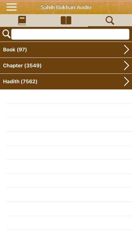 Sahih Al-Bukhari Audio English screenshot-6