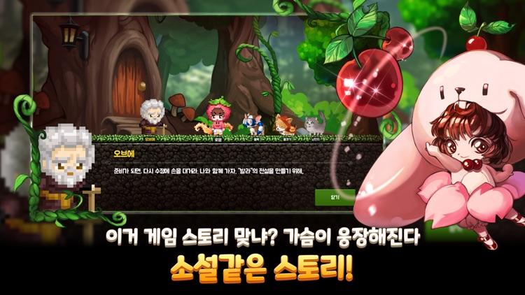 로엠 screenshot-1