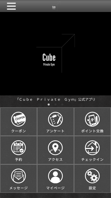 Cube Private Gym紹介画像1