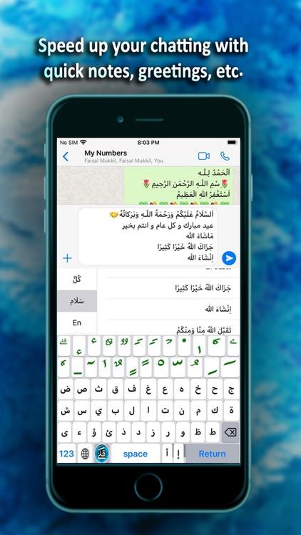 Harakat Keyboard  Arabic Vowel