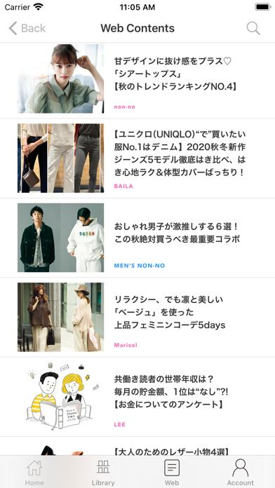 Sマガ -集英社公式ファッションマガジンアプリのおすすめ画像5