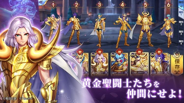 聖闘士星矢 ライジングコスモ screenshot-3