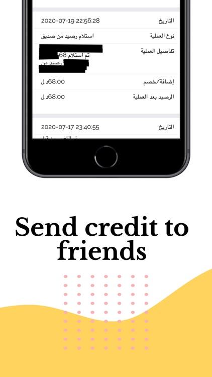 Souqprimo -سوق بريمو screenshot-3