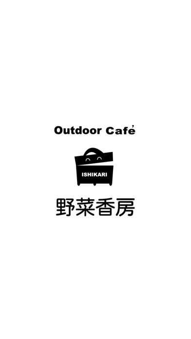 OutdoorCafe