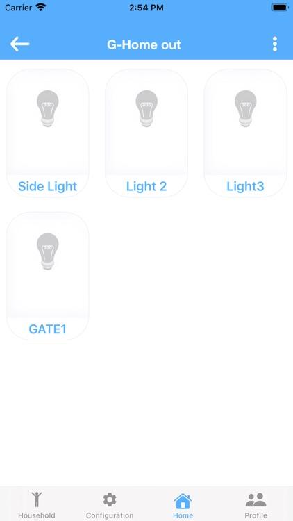 G-Smart Home screenshot-5