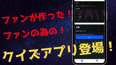 クイズfor半妖の夜叉姫紹介画像4