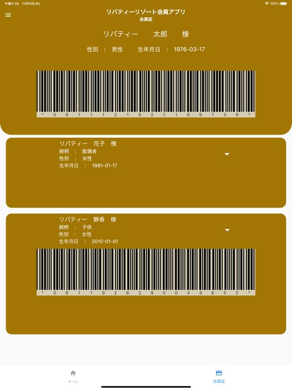 https://is1-ssl.mzstatic.com/image/thumb/PurpleSource124/v4/9e/2a/03/9e2a0326-4f75-6cae-40cd-c6b74de7eb27/d7c23366-e9c0-4e40-a321-307129028d40_Simulator_Screen_Shot_-_iPad_Pro__U002812.9-inch_U0029__U00283rd_generation_U0029_-_2020-12-09_at_16.38.04.png/576x768bb.png