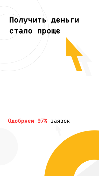 ОneClickMoney - займы на картуСкриншоты 1