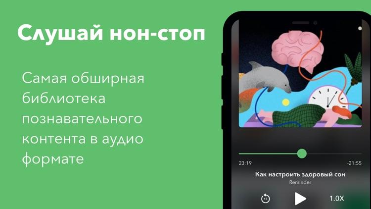 kiozk – read and listen screenshot-3