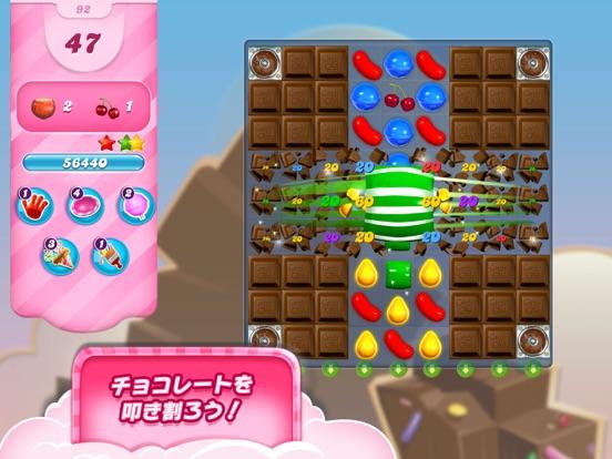 https://is1-ssl.mzstatic.com/image/thumb/PurpleSource124/v4/9f/95/61/9f95618c-84e4-86dc-3812-813718a5d831/716a8808-f67b-4921-82d4-71bf18cde958_12678_CCS_iPadPro_screen_03_JA.jpg/552x414bb.jpg
