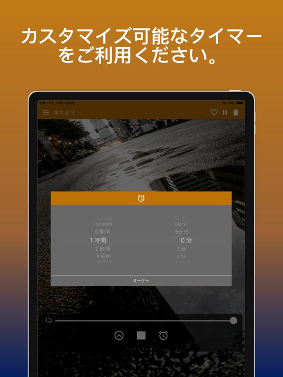 https://is1-ssl.mzstatic.com/image/thumb/PurpleSource124/v4/9f/d1/e2/9fd1e294-ced9-3c2b-7cd3-d71e2350c3d5/5622d1f7-2716-4012-8a16-233b7c338c00_TabletScreen-3.png/576x768bb.png