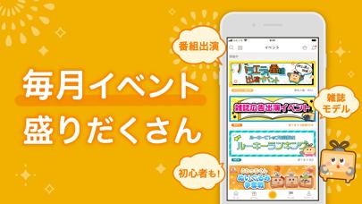 ふわっち - ライブ配信 アプリ ScreenShot3
