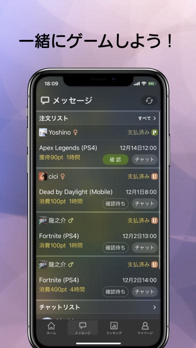 Game Partners紹介画像5