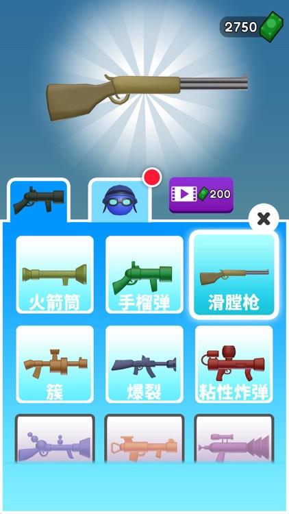 火箭炮小子 screenshot-3