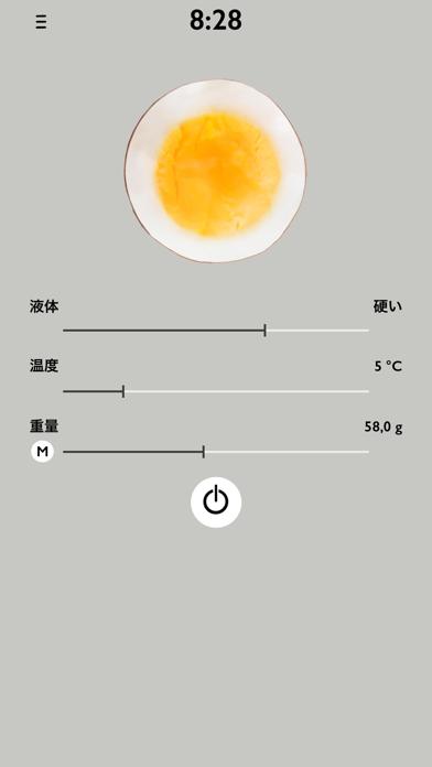 卵 キッチンタイマー Egg Timerのおすすめ画像1