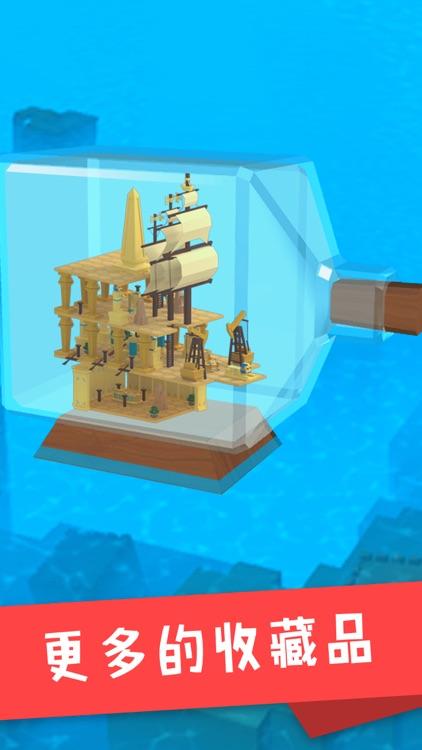 造个方舟 screenshot-4