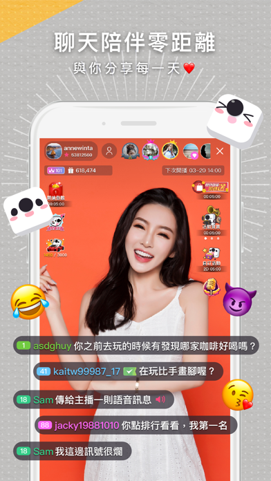 messages.download 17LIVE - Live Streaming 直播互動平台 software