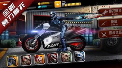 Death Moto 3のおすすめ画像6