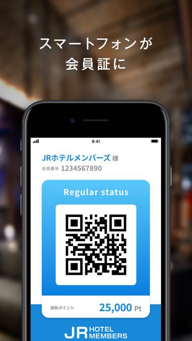 https://is1-ssl.mzstatic.com/image/thumb/PurpleSource124/v4/a4/5b/bb/a45bbbe2-a0af-87e0-db34-25a2abb26c96/103230d5-2778-4738-95d3-57271219a06e_iOS_55_screenshot-4.png/392x696bb.png