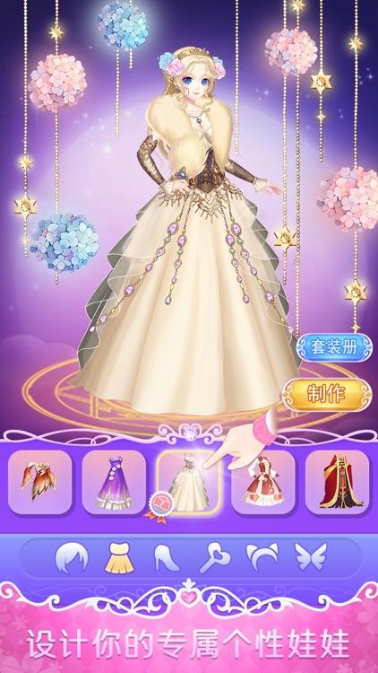 叶罗丽娃娃店——装扮公主娃娃 screenshot-4