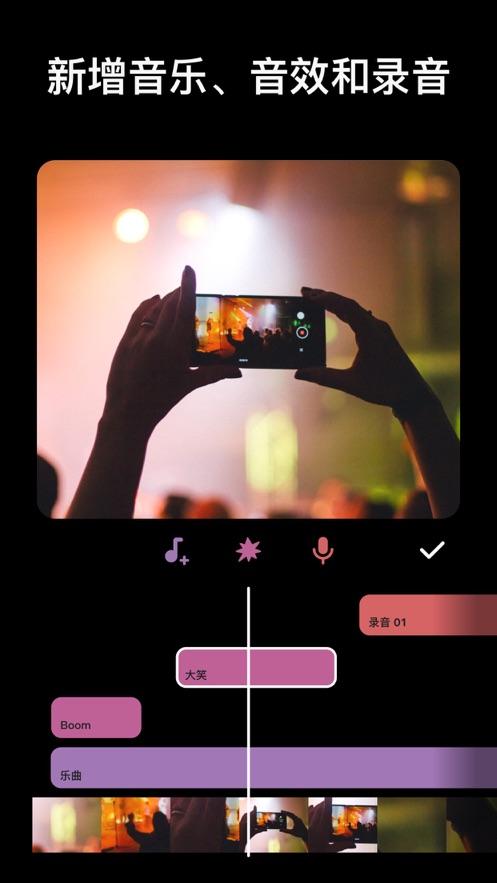 InShot - Vlog视频编辑(图3)