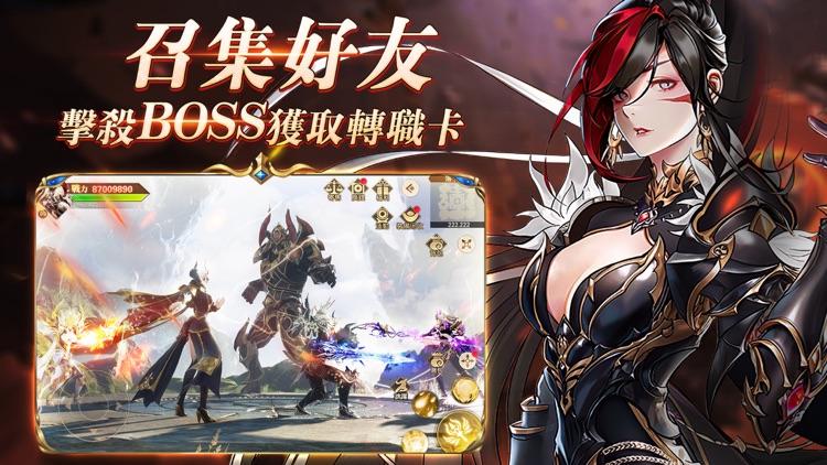 上古戰場M screenshot-3