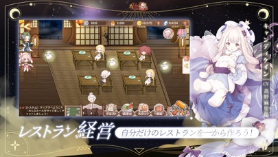 Food Fantasy フードファンタジースクリーンショット3