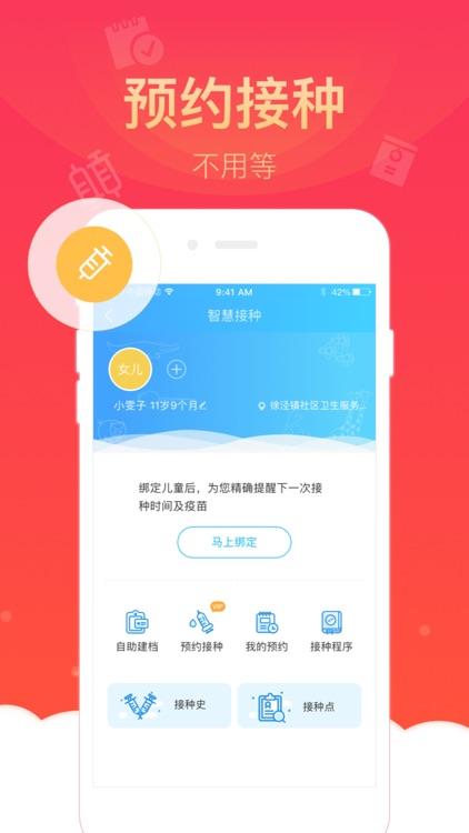 健康云 - 实践健康中国的引领者