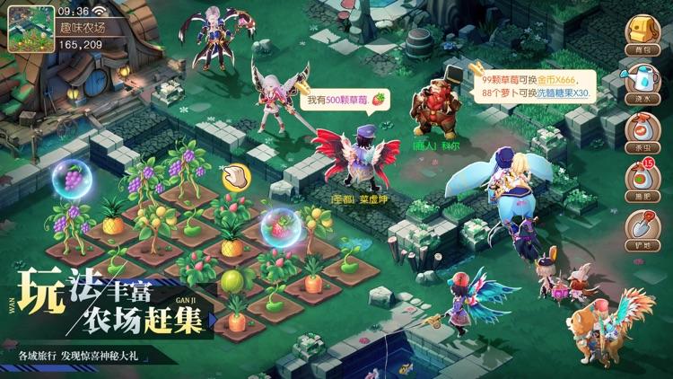 王者西游 - 王者新征途放置游戏! screenshot-3