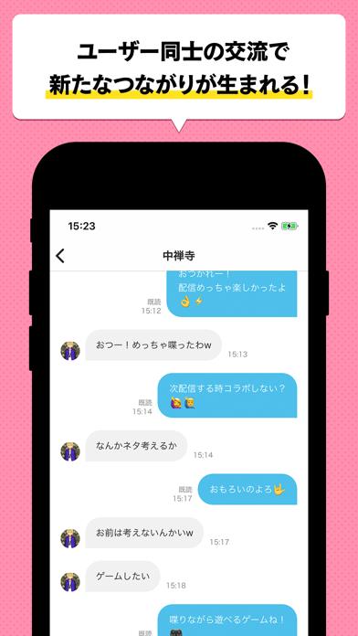 REALITY - バーチャルライブ配信アプリ紹介画像5