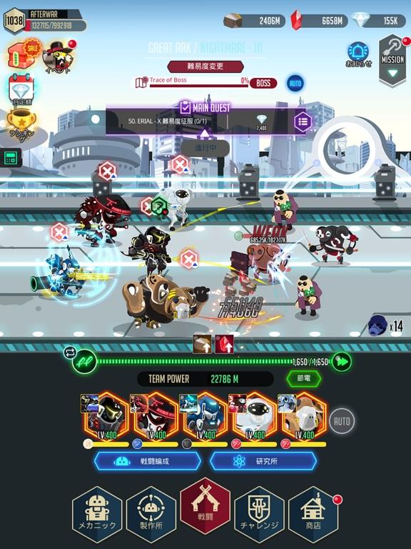 After War - Idle Robot RPGのおすすめ画像3