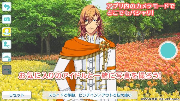 うたのプリンスさまっ Shining Live screenshot-4